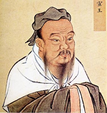 confucius-757900