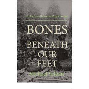bones-beneath-our-feet-jpg-1fab6b316337f9bb