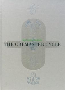 cremaster